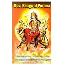 Devi Bhagwat Purana